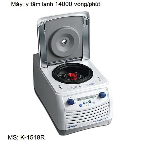 Máy ly tâm lạnh 14000 rpm K-5418R