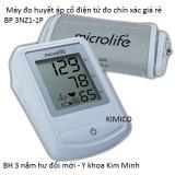 Máy đo huyết áp cổ tay điện tử BP 3NZ1-1P