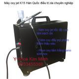 Máy oxy jet K15 thẩm mỹ điều trị da chuyên nghiệp